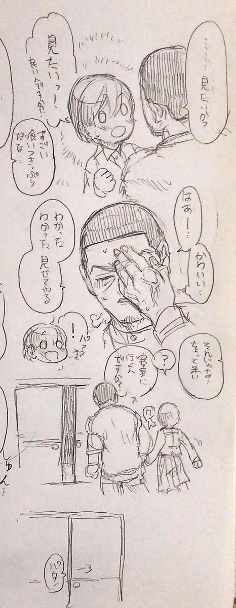 """টুইটারে 6単: """"※夢絵(夢主の顔が出ています) 人外knkm男子ネタ ..."""
