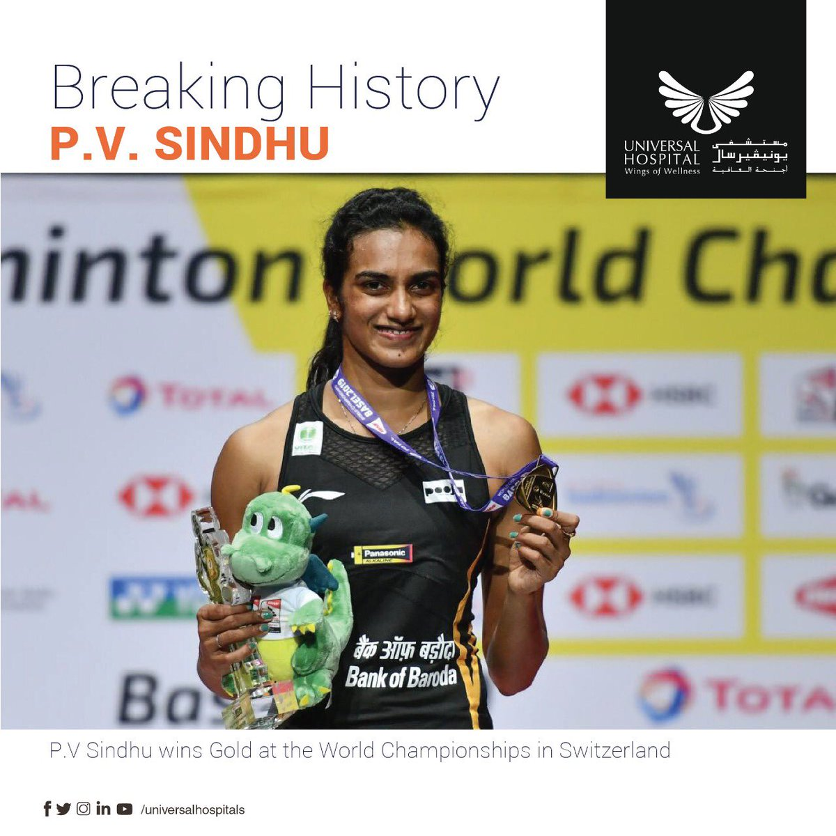 Proud Moment for India.  Badminton player P.V Sindhu win Gold at the World Championships in Switzerland.  She defeated Japan's Nozomi Okuhara on Sunday, becoming the first Indian to win the coveted title.  #wellness #UH #sports #UniversalHospital #india #proudindia
