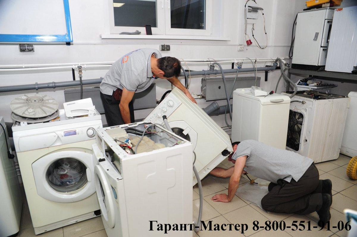 ремонт бытовой техники москва на дому