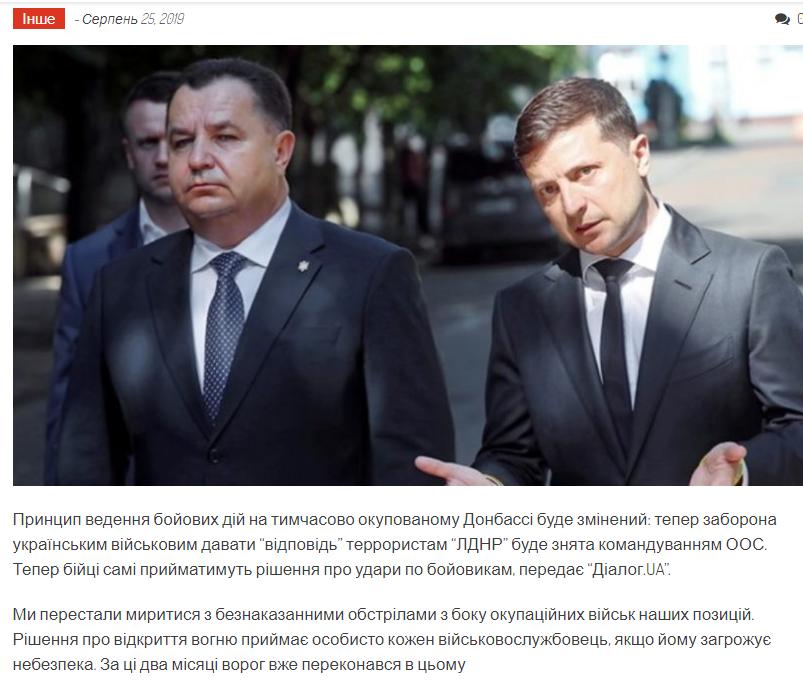 """В РФ заявили, что строительство газопровода """"Северный поток-2"""" в обход Украины завершено на 75% - Цензор.НЕТ 9010"""