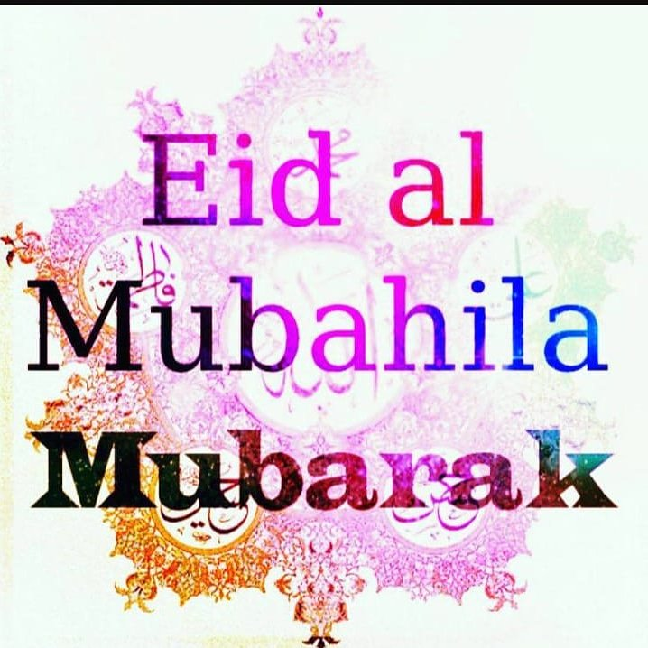 Eid e Mubahilla Mubarak ho  For the more details on Event of Mubahilla  click and go on our Facebook page:-   https://t.co/wvLefGfYs8 https://t.co/6W19tGIs1j