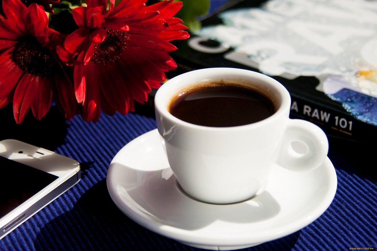 Открытки кофе и цветы с добрым утром