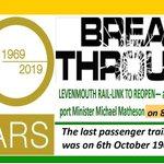 Image for the Tweet beginning: LMRC August 19 E-Bulletin &