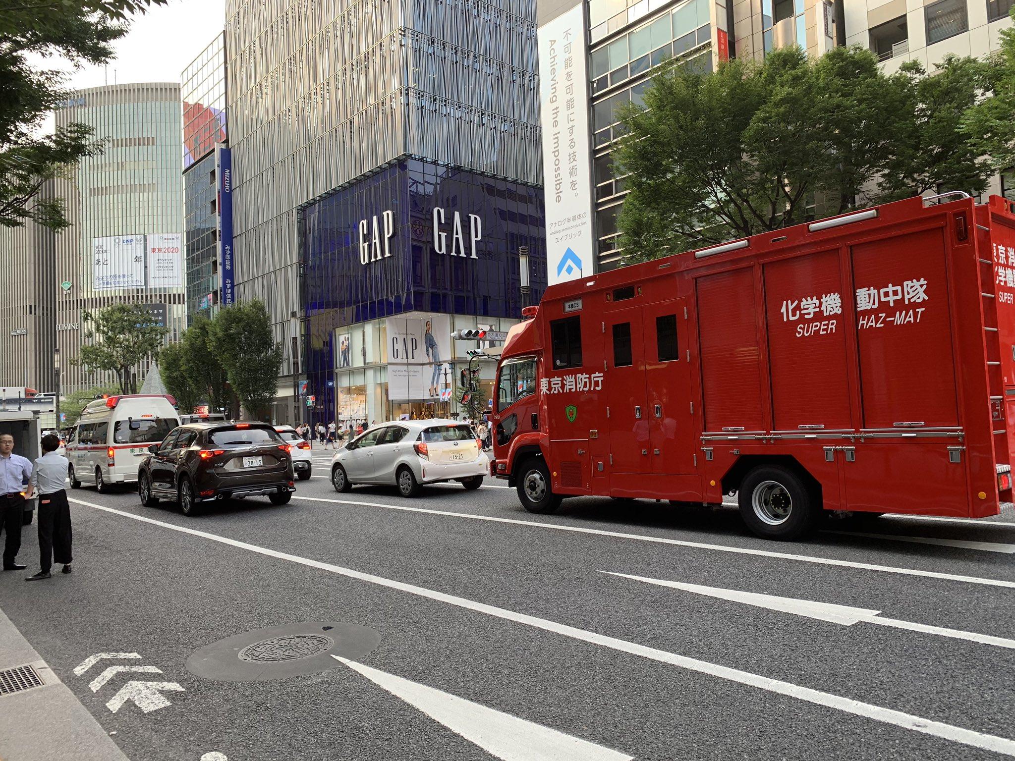 銀座で異臭騒ぎが起き消防隊が駆けつけている現場の画像