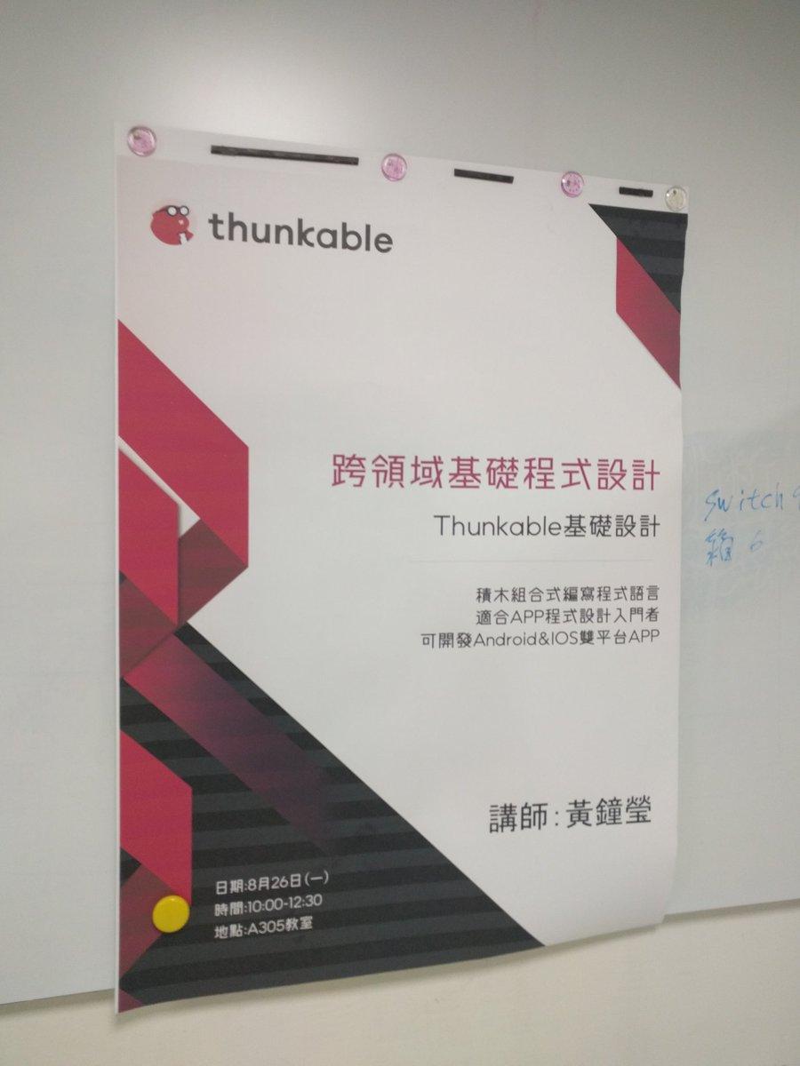 thunkable (@thunkable)   Twitter