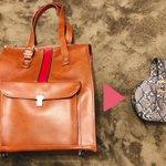 他県に泊まる荷物を直径20cmの鞄に詰め込む方法!これで身軽に仕事や旅行に行ける!
