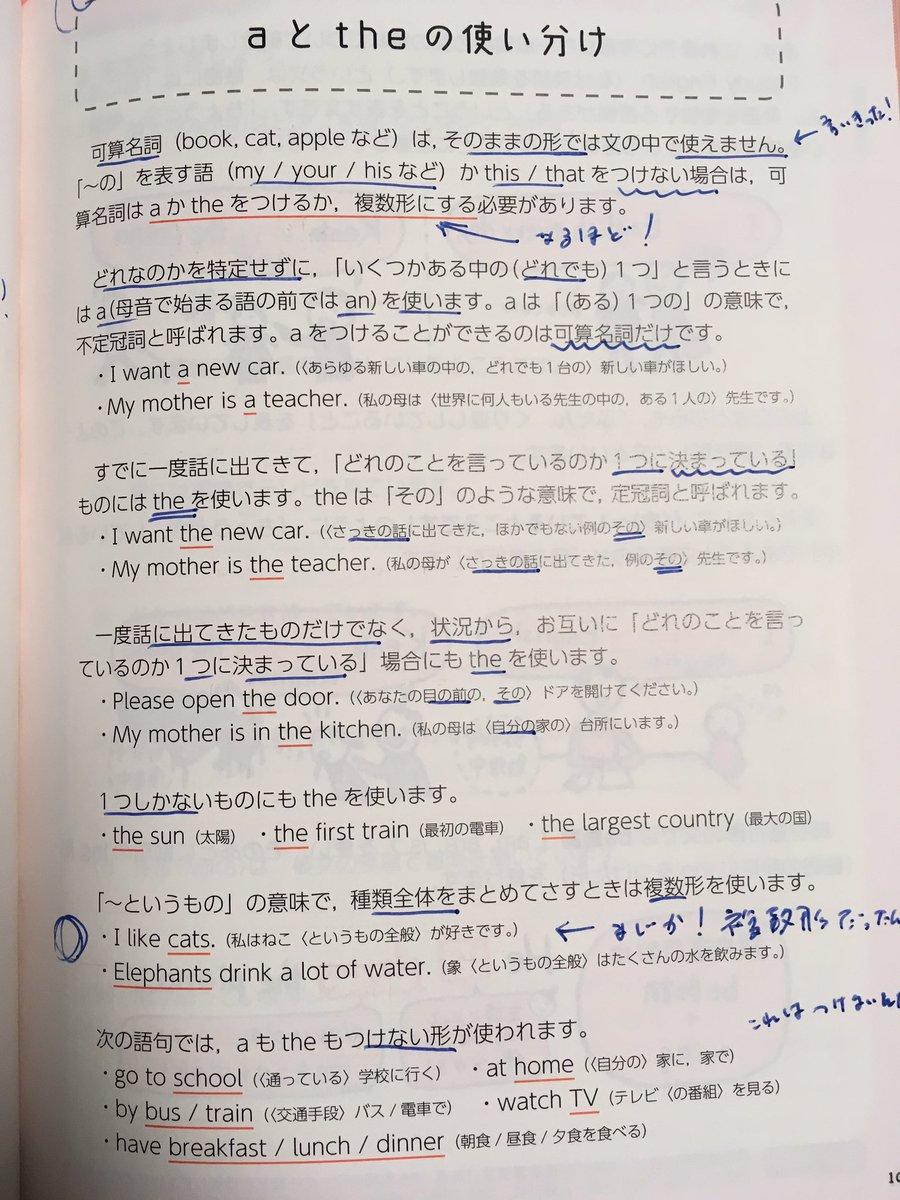 英語 を やすく 中学 わかり もう一度 ひとつひとつ