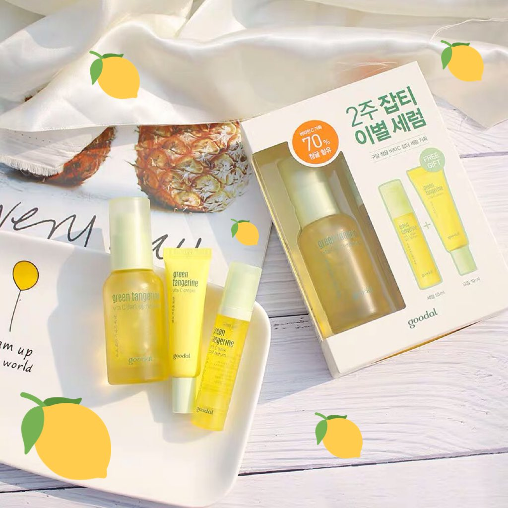 Goodal, Goodal Green Tangerine Vita C Dark Spot Serum Set, Goodal Green Tangerine Vita C Dark Spot Serum Set รีวิว, Goodal Green Tangerine Vita C Dark Spot Serum Set ราคา, Green Tangerine Vita C Dark Spot Serum, Green Tangerine Vita C Dark Spot Serum Set