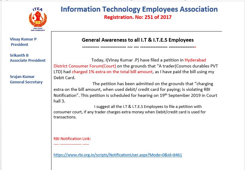Information Technology Employees Association (@itea4us