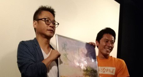 Yutaka Yamamoto (Yamakan) mentioned his retirement at the end of this May. He has changed his mind by the tragic crime against Kyoto Animation and has decided to be the successor of KyoAni spirit. He has retracted his retirement in his recent talk event. #yamakan #PrayforKyoani https://t.co/ZkptVZpkoM