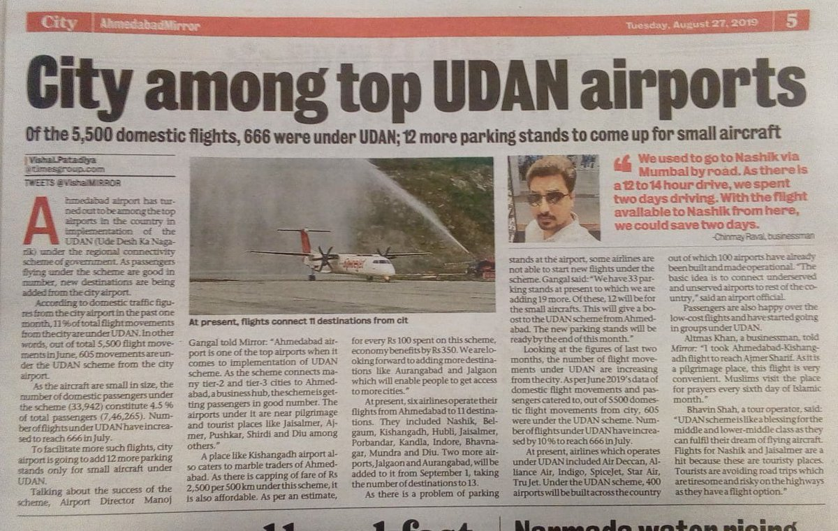 #AhemdabadAirport assisting in sustainable Economic development through #Udan.