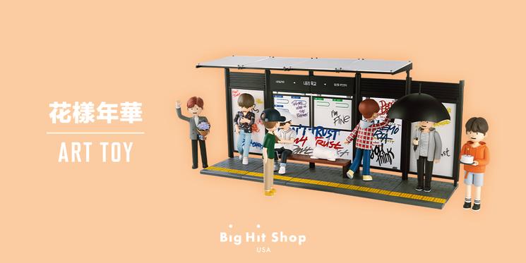 ¡花樣年華 ART TOY está aquí! 😊 ✅ ¡La nueva tarjeta fotográfica con ART TOY! ✅ Obtén el set completo 👍 ✅ Todos los pedidos vienen con un regalo especial 🎁 ¡Ordene en #BigHitShopUSA para un envío más barato y más rápido! 👉 bit.ly/2ZmJtcc #ARTTOY #花樣年華