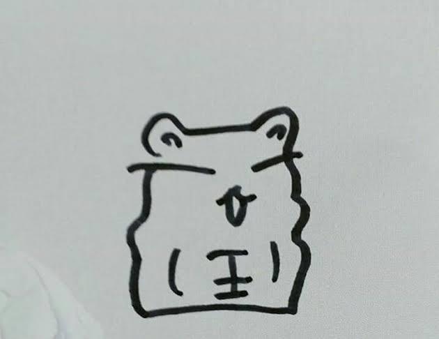 Sai 호랑해 S Tweet Hoshi S Drawing Evolved From To
