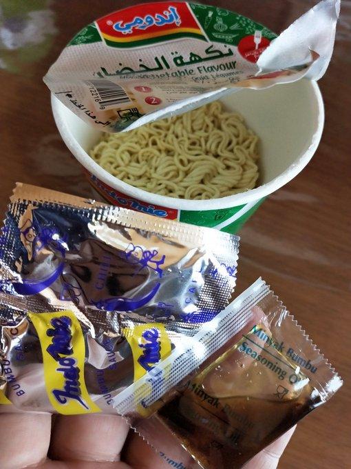 宇多田 ヒカル カップ ラーメン