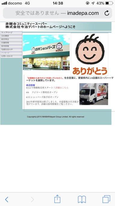 伊ンョ】(◠\u203f◠ ) ンョ゛ハー ゛二号店【大洲・長ハー ゛マ