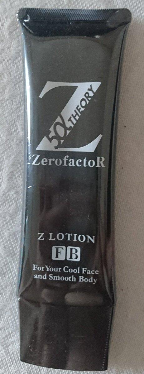 方法 ゼロ ファクター 解約