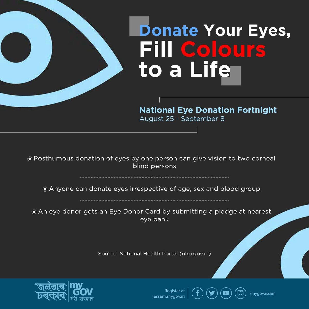 donateeyes hashtag on Twitter