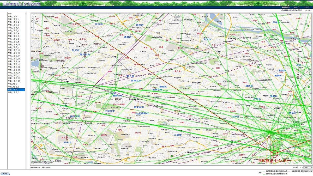障害 区域 防止 伝搬 電波 開発・建築・道路等についての参考情報(地域地区等について)(関連ページ1/6)|入間市公式ホームページ