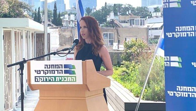 Stav Shaffir oferece um programa de economia verde de  12 anos para Israel