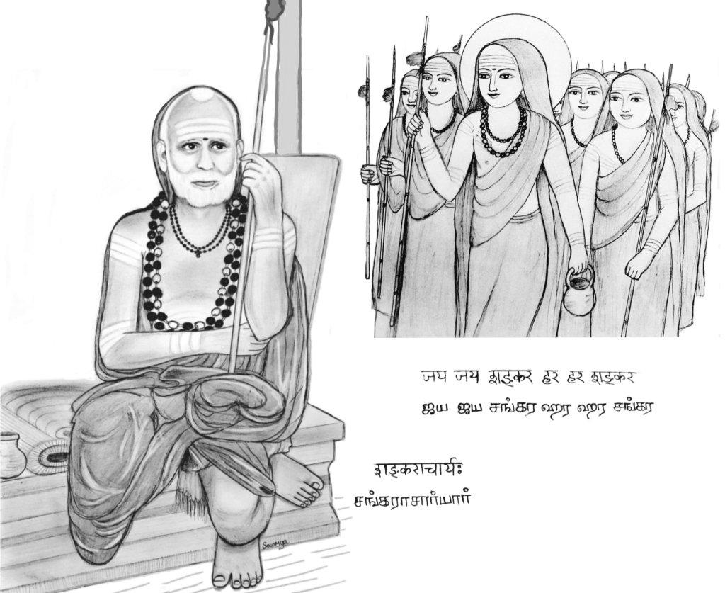 Sage of Kanchi Blog (@Periyava_Blog) | Twitter
