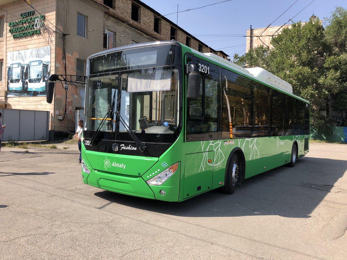 Автобусы с алматы с картинкой