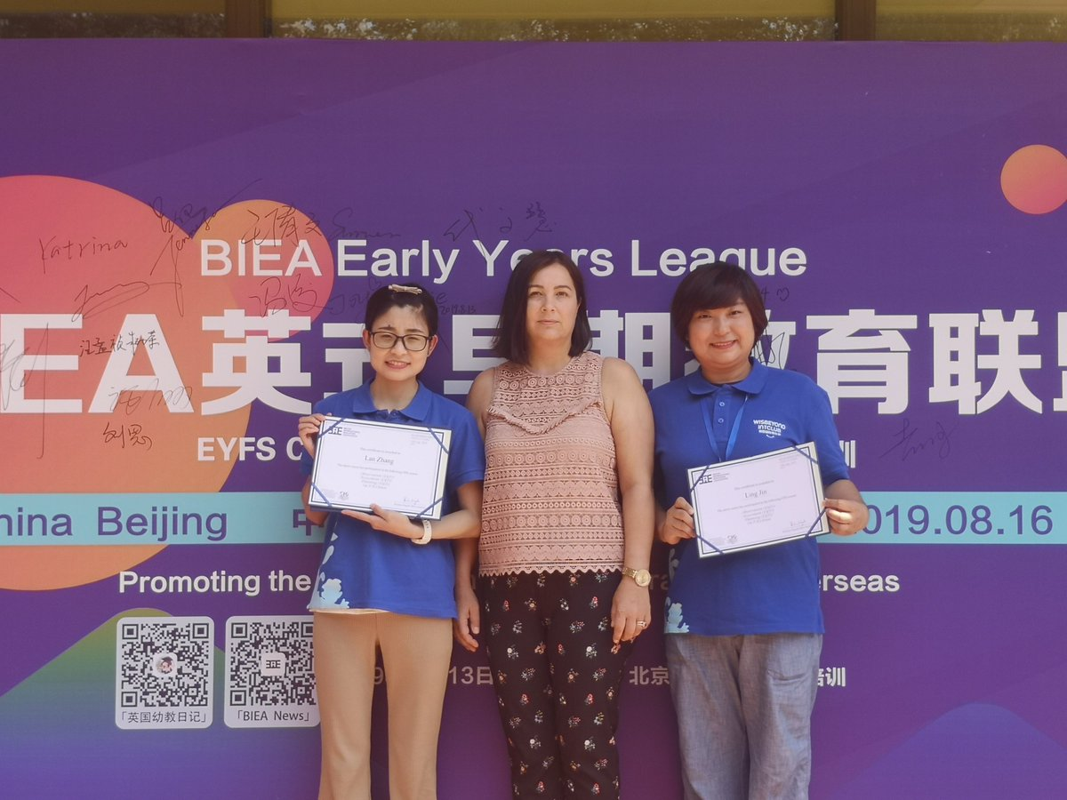 BIEAeducation photo
