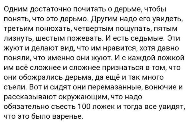 Зеленский уволил 14 глав РГА в Николаевской и Черкасской областях - Цензор.НЕТ 6091