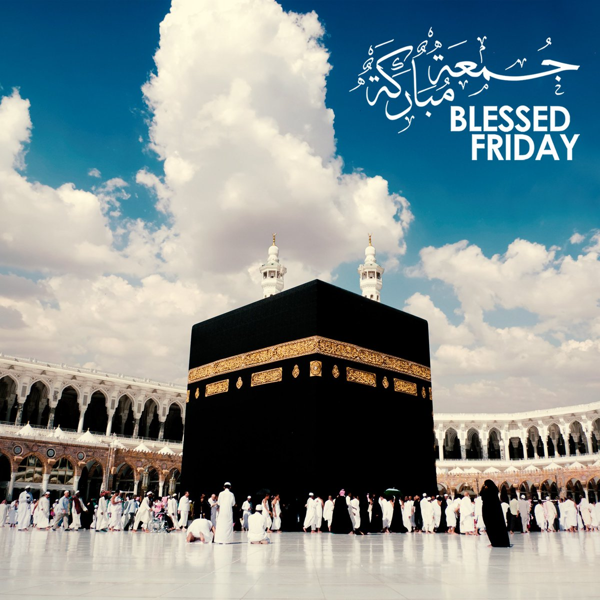 #BlessedFriday from the Holy Haram in Mecca. Named for prohibition against killing anything in its precincts. Hosted 95m pilgrims from around the world over the past 50 Hajj. Total area = 1.5m square meters, accommodates more than 2M worshipers. <br>http://pic.twitter.com/OW5u8jCU2x