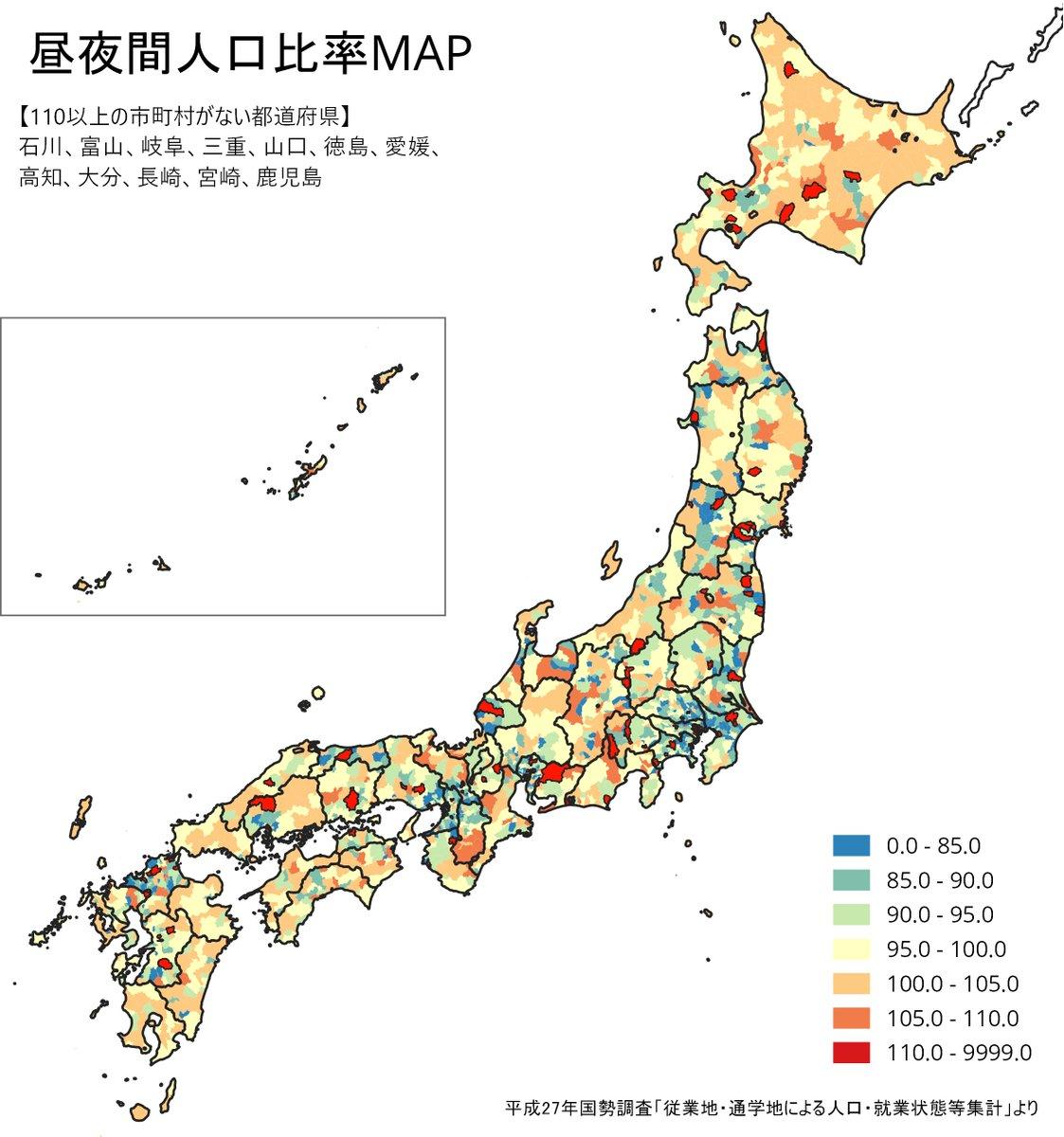 ながたろう On Twitter 昼夜間人口比率を地図にしてみた
