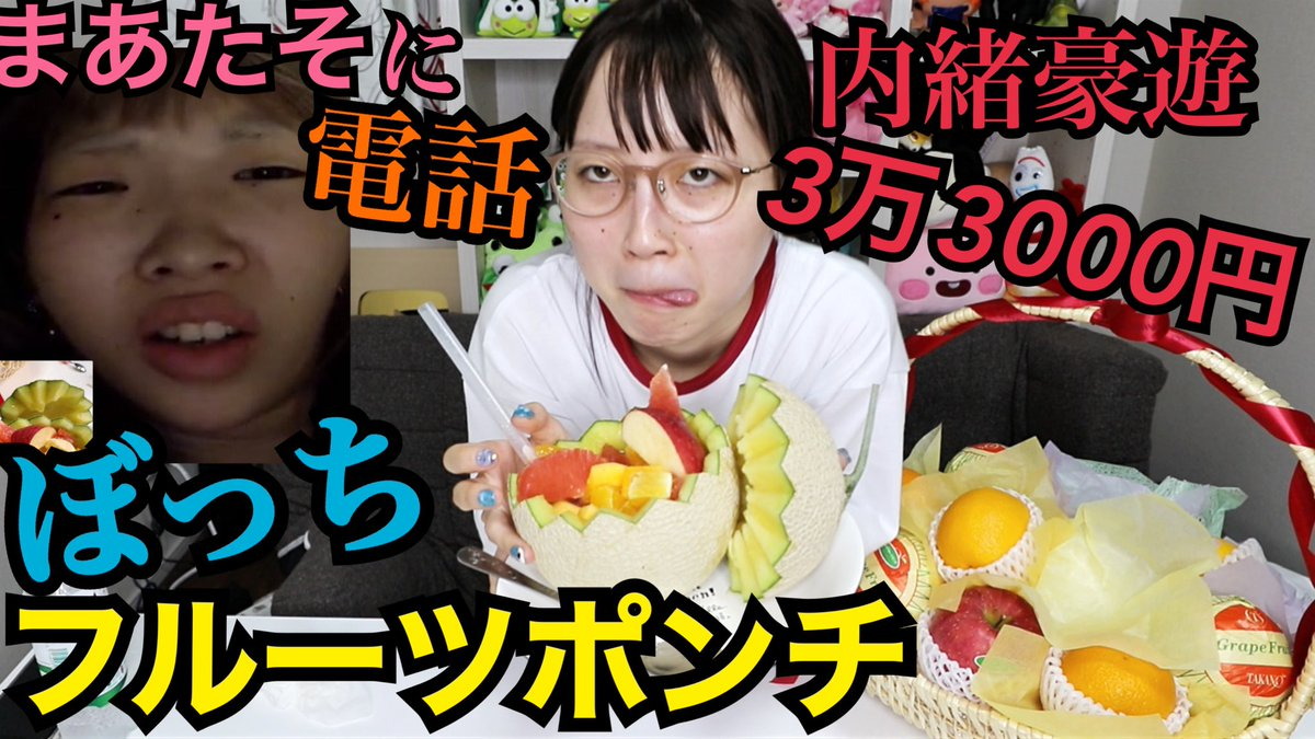 【料理下手】夢だったフルーツポンチを一人で作って爆食!!
