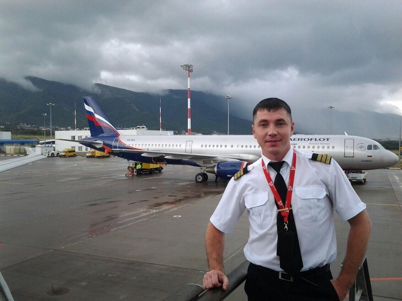 помощью фото пилотов которые спасли самолет и пассажиров нет излишкам талии