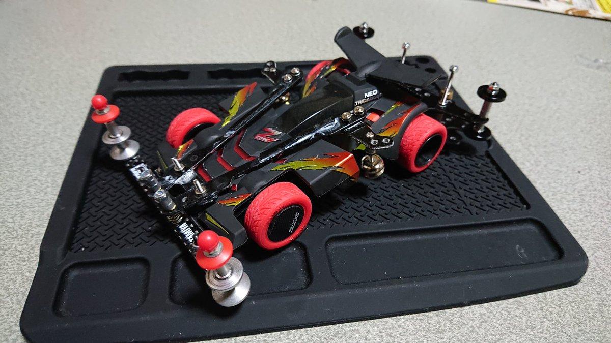 タミヤ ミニ四駆特別企画商品 ネオトライダガーZMC カーボンスペシャル スーパーIIシャーシ 95508に関する画像15