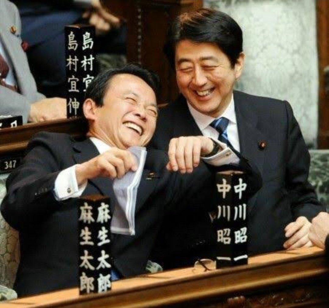 @taraba777 @mokyuribito 麻生「仮想通貨持ってるんだって?何持ってるの?」安倍「ザイフトークン」麻生「wwwwwwwwwwwww」