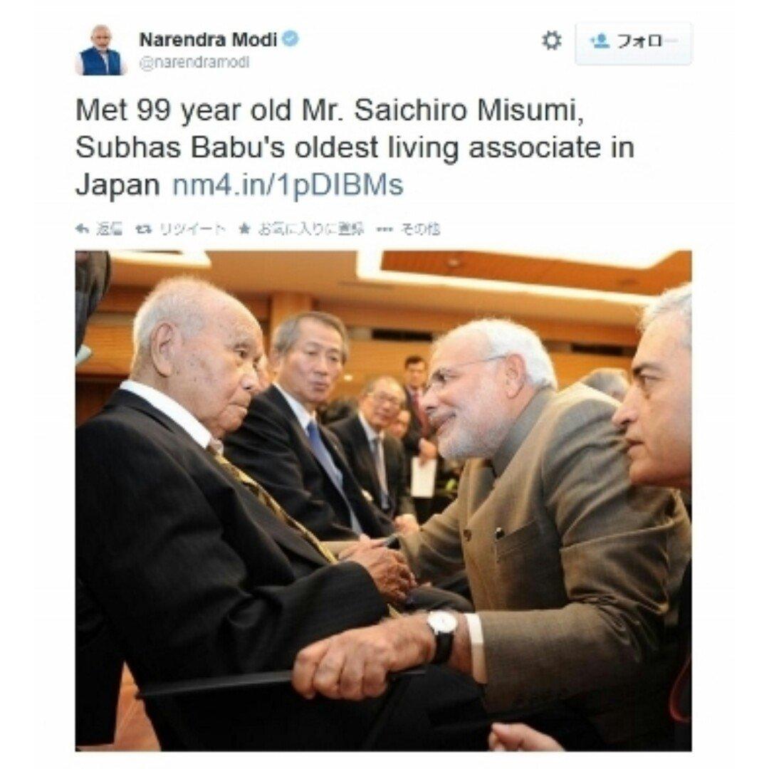 インパール作戦は無謀で無駄で無意味だった日本ではそう言われてますが2014年、来日したインドのモディ首相が99歳の元日本兵に会いに行き、膝をついて手を握り締めて「あの時、戦ってくれて感謝します」と、お礼を伝えたのも事実です