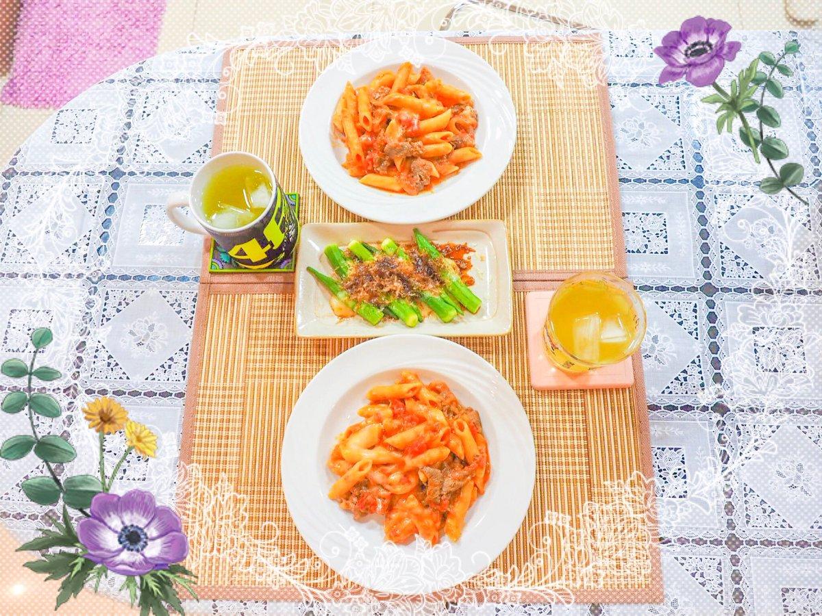 #おうちごはん  #夫婦ご飯 #料理 #家庭料理  #ふたりご飯 #料理記録 #Twitter家庭料理部  今日の夕飯 ↓ 1️⃣とろけるチーズと牛肉のトマトペンネ 2️⃣おくらチーズおかか ギリシャ行った時にペンネを食べたので、ペンネをメインにした洋食料理にしてみました。🤗🤤
