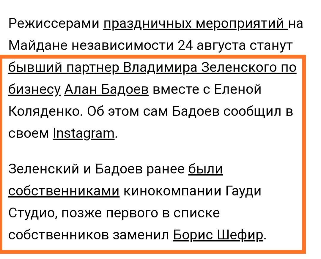 Прокурора, який зривав засідання з майданівських справ, призначили в нове управління з розслідування справ Майдану - Цензор.НЕТ 7553