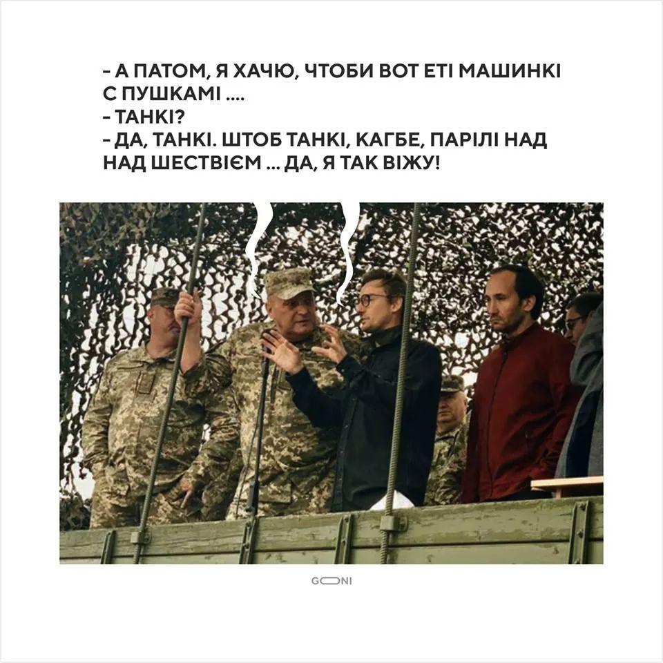 останній сезон «Слугі народа» під назвою МИ ЗРОБИМО ЇХ РАЗОМ - Цензор.НЕТ 9909