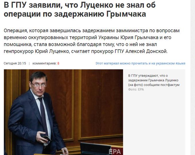 ГБР проводит обыски в Одесской ОГА, - СМИ - Цензор.НЕТ 4678
