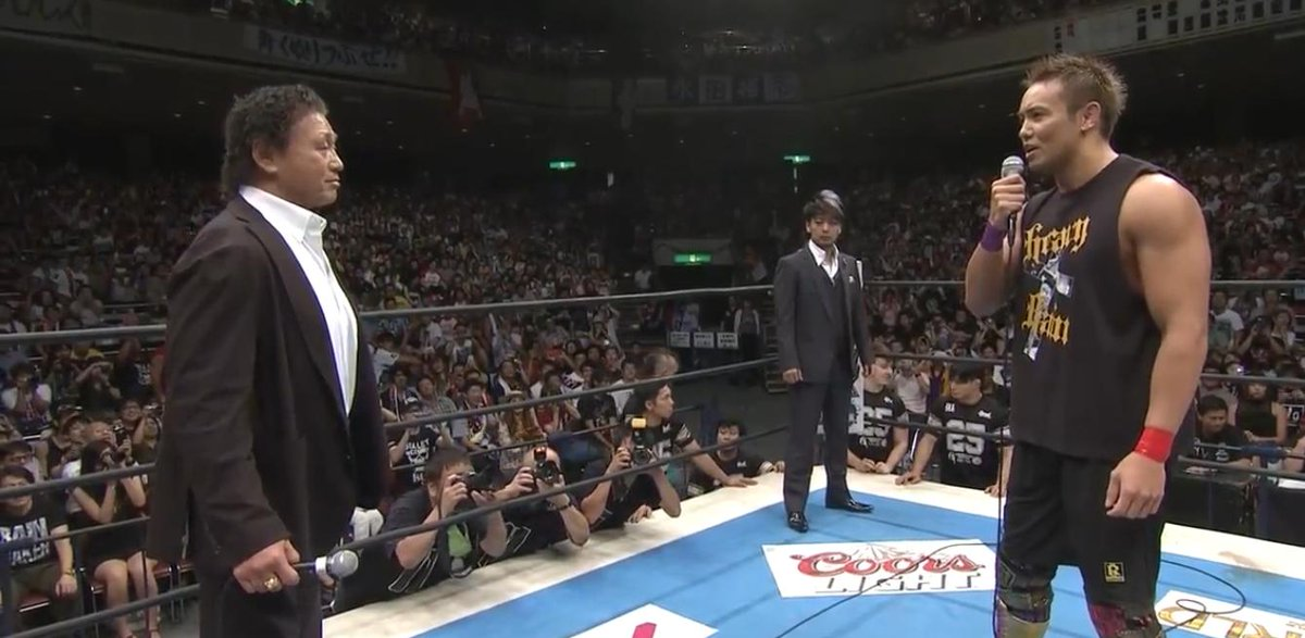 It's Friday, August 16 in Japan! #onthisday in 2015, Genichiro Tenryu made a shocking appearance in NJPW to issue a challenge for his retirement match to Kazuchika Okada! Relive the moment on @NJPWWorld!  http:// ow.ly/iSvE50vybPc     #njpw<br>http://pic.twitter.com/EFcndXwIko