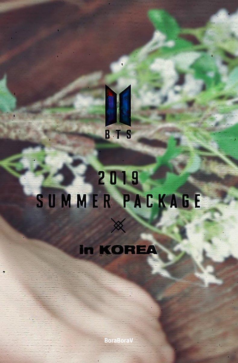 보라보라뷔 Boraborav S Tweet 2019 Summer Package In Korea