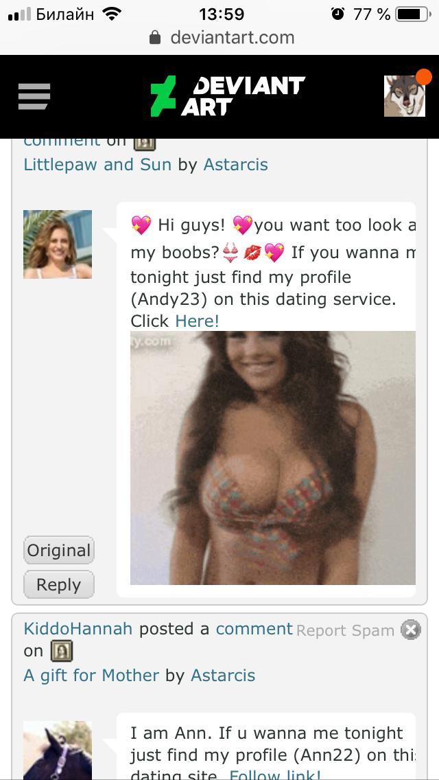 bästa första meddelandet Online Dating PUA