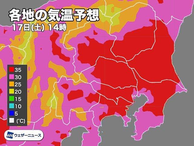 【ヤメテ…】明日17日(土)の関東、40℃に迫る 広範囲で猛烈な残暑に館林や伊勢崎は39℃、前橋やさいやま、東京都練馬で38℃など、40℃に迫る猛烈な残暑となりそうです。