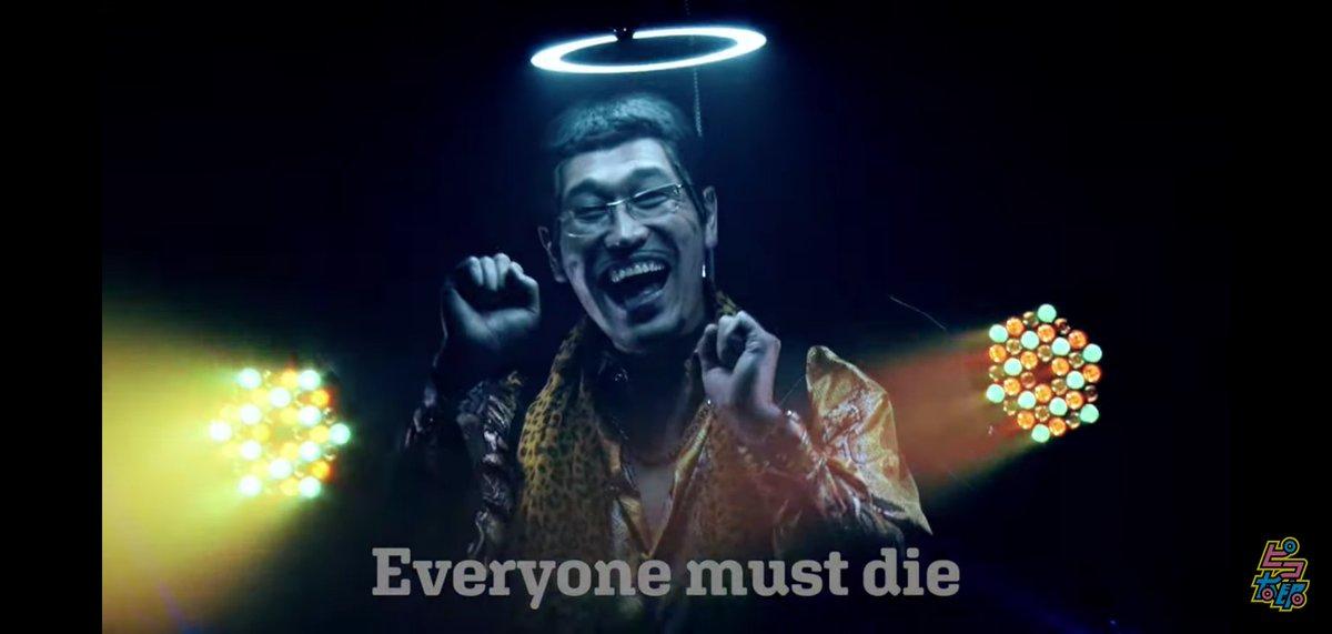 ピコ太郎の新曲、アクが強すぎる