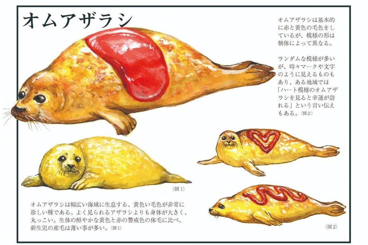[明日から開催] チョーヒカルの個展「超動物展」静岡パルコで、動物×食べ物イラストやリアルなボディペイント -