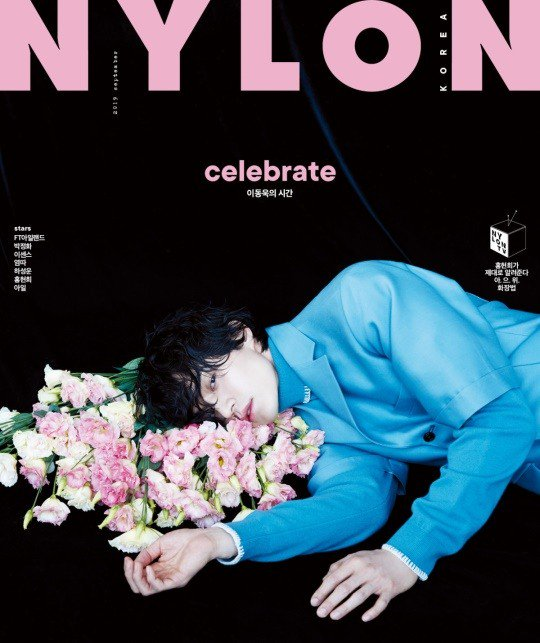 A good morning for all of us! Here are photos of Lee Dong Wook from NYLON Korea   He expresses how happy he is to have met many good juniors from #PRODUCE_X_101. He also hopes that they will achieve their dreams   https:// n.news.naver.com/entertain/now/ article/112/0003200684  …  <br>http://pic.twitter.com/LRrC2ZL3Yj