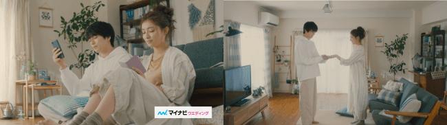 『マイナビウエディング』新田真剣佑さん、吉川愛さん出演の新CM  @PRTIMES_JP