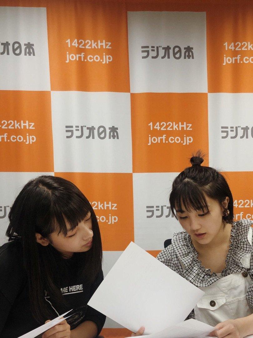 【二期メンバー Blog】 AS1422/月刊エンタメ 勝田里奈:…  #ANGERME #アンジュルム