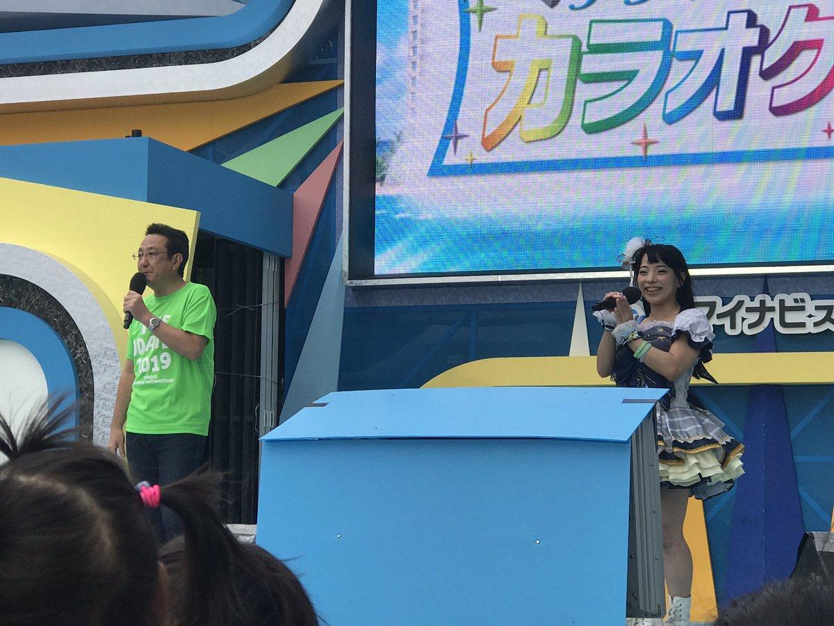 フジ テレビ 三宅 アナ