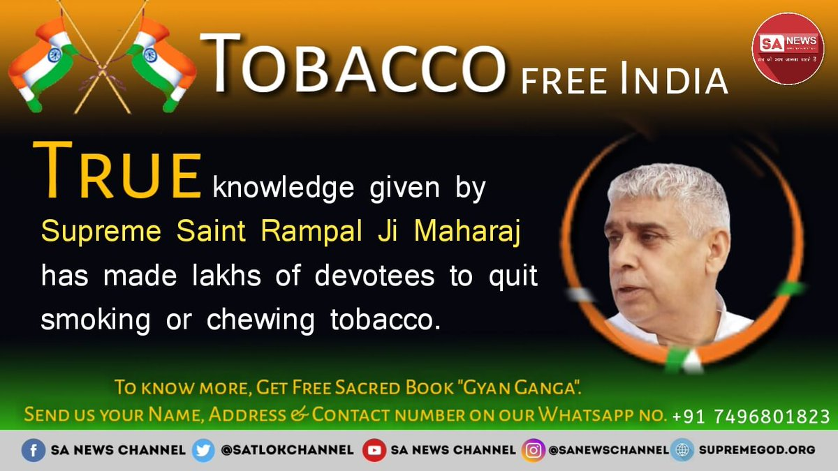 #FridayMotivation  Tobacco free india <br>http://pic.twitter.com/0EWsd8l9Vo