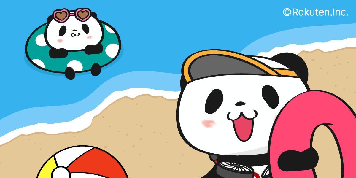 RT @Rakuten_Panda: ひゃっふ~!海に遊びに来たよー!! #お買いものパンダ https://t.co/jQu5LI6UG3